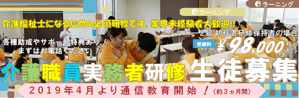 kiirekou_1.jpgのサムネール画像