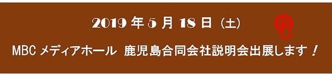 gosetsu_bar2_660px.jpg