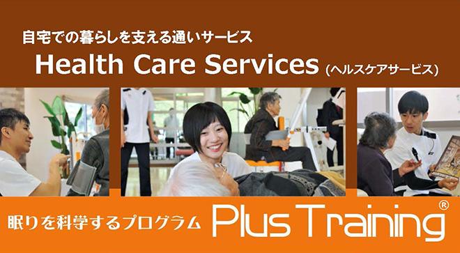 healthcaresservices-banner2-660px.jpg