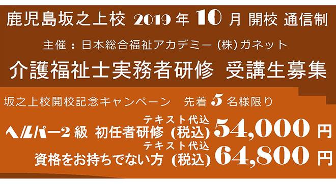 jitsumusya_banner_660px.jpg