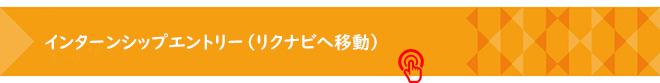 internship_obi-660px.jpg