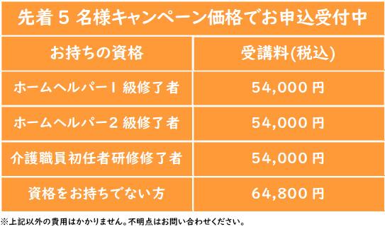 jitsumusya_price_543px.jpg