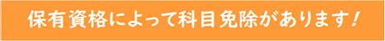jitsumusya_time_title_424px.jpg