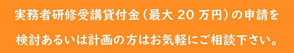 kasituke_600px.jpg