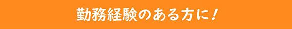 keiken_600px.jpg