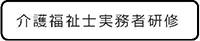 jitsumusya_bnr_200px.jpg