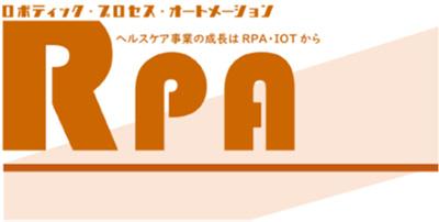 rpa_logo_400px.jpg